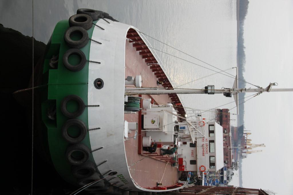 Нефтемусоросборщик «Eco Aela»